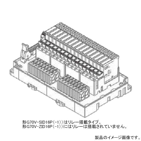 在庫品 オムロン G70V-SID16P DC24 入力16点リレーターミナル(リレー搭載) NPN対応 プッシュインPlus 端子台