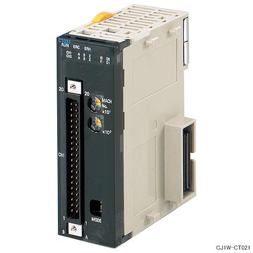 オムロン CJ1W-CT021 高速カウンタユニット カウントチャネル数2