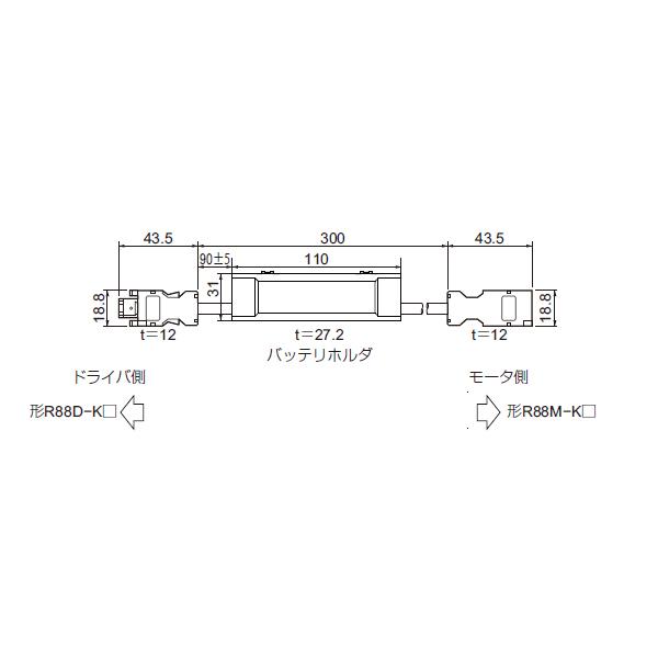 在庫品 オムロン R88A-CRGD0R3C-BS ACサーボモータ/ドライバ用オプション 絶対値(ABS)エンコーダ用バッテリケーブル バッテリ(形R88A-BAT01G)1個付属
