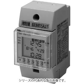 オムロン H4KV-DSA-R ソーラータイムスイッチ 24時間(1min単位) 停電補償あり 電源電圧AC100~200V 1c×1回路 協約/表面取付 ねじ端子 DINレール取付可