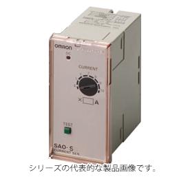 在庫品 オムロン SAO-SU2N カレント・センサ プラグイン形 不足電流検出用 瞬時動作形 制御電源電圧AC100/110/120V 8ピン
