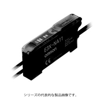 オムロン E3X-NA11F 2M シンプルファイバアンプ 高速検出タイプ 1出力 NPN出力 コード引き出しタイプ (2m) タイマ