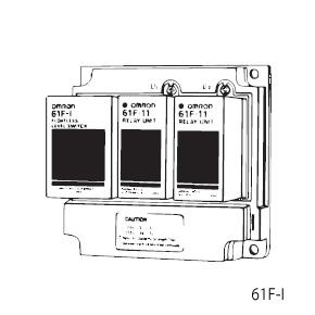 オムロン 61F-I AC100/200 フロートなしスイッチ ベースタイプ(一般用) 水位表示と警報 (61F-Iベース×1+61F-11ユニット×2)