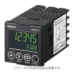 オムロン KM50-C1-FLK スマート電力量モニタ本体 48x48mm 電源電圧AC100~240V ねじ端子
