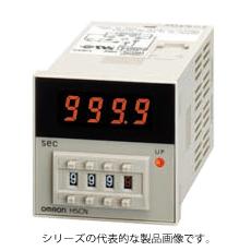 オムロン H5CN-XBN AC100-240 48×48mm 設定時間範囲0.1s~999.9s 出力1c 8ピンソケット 加算積算 表面取付、埋込取付共用 クォーツタイマ