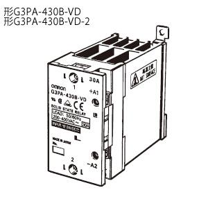 オムロン G3PA-430B-VD-2 DC12-24 パワー・ソリッドステート・リレー フォト・トライアック 出力適用負荷30A AC200~480V 動作表示灯付き ゼロクロス機能あり ねじ端子