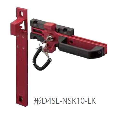 オムロン D4SL-NSK10-LK 小形電磁ロック・セーフティドアスイッチ D4SL-N用スライドキーユニット