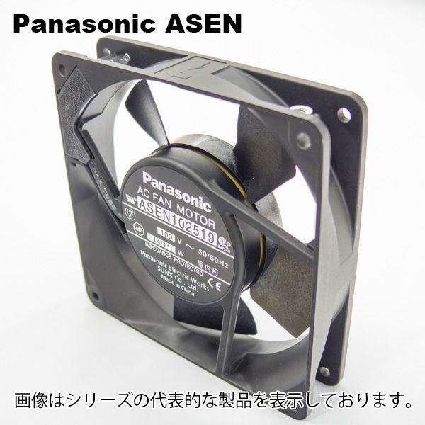 パナソニック ASEN902519 ACファンモータ 期間限定で特別価格 92角X25 100V 2端子 70%OFFアウトレット