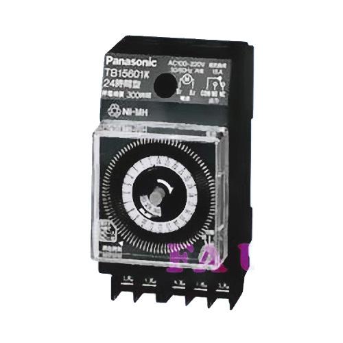 パナソニック TB15601K 協約型タイムスイッチ(1回路型) 24時間式 クォーツモータ式 定格電圧AC100-220V 盤組込用(JIS協約型)