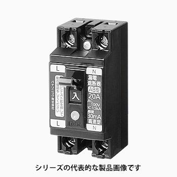 贈物 パナソニック BJS1521N 小形漏電ブレーカ 海外並行輸入正規品 2P1E O.C付 15A 15mA