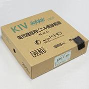 【KHD 箱入り】 KIV 5.5 B(黒) 100m巻 600V電気機器用ビニル絶縁電線