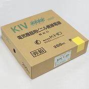 ユーボン UBKIV5.5Y (100m巻)黄 箱入機器用ビニルコード