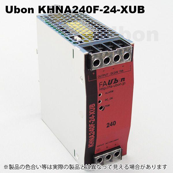 ユーボン KHNA240F-24-XUB DINレール専用電源 24V 240W