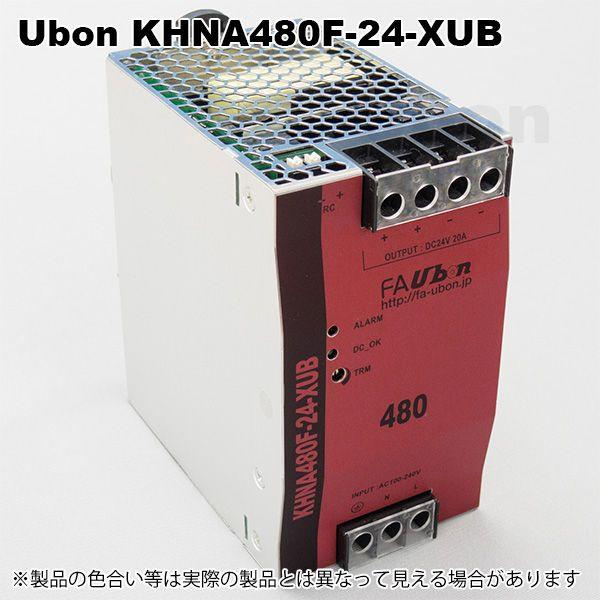 ユーボン KHNA480F-24-XUB DINレール専用電源 24V 480W