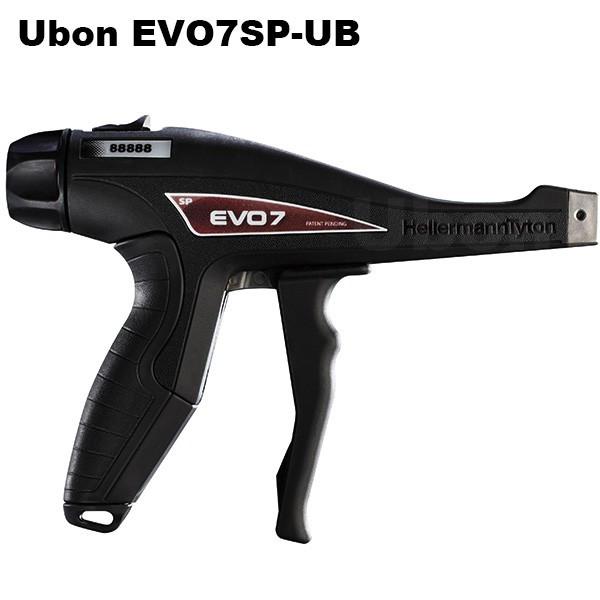 ユーボン EVO7SP-UB 結束バンド用結束工具(ヘラマンタイトン製) インシュロックタイ使用可 長時間の作業負荷を軽減、簡単な操作と安定した締め付け強度設定機能で、迅速、確実な結束が行えます。