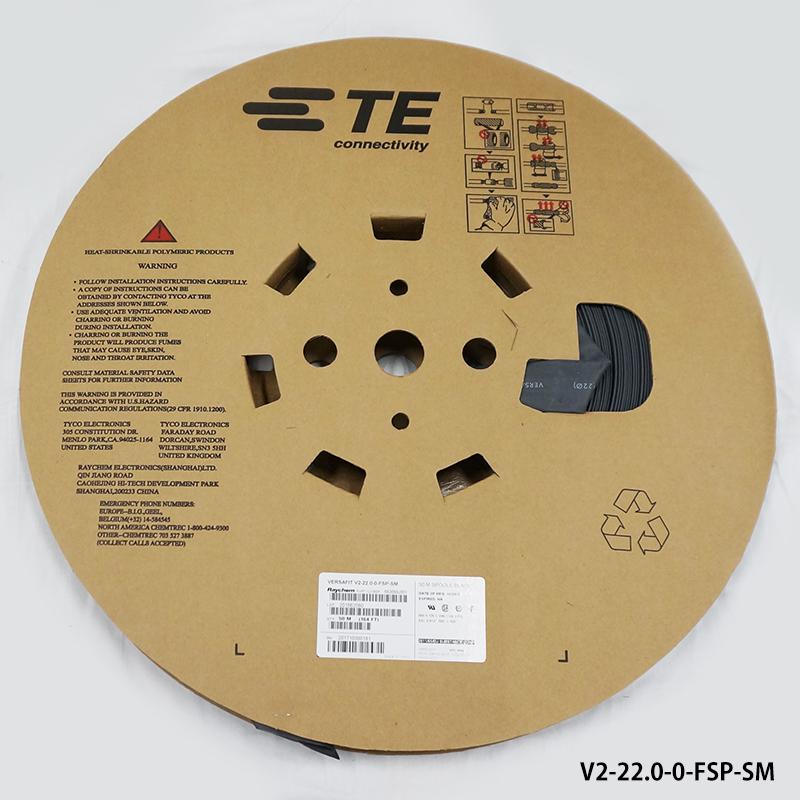 レイケム V2-22.0-0-FSP-SM 50mリール巻 黒色 (VERSAFIT V2 22.0/11.00-0-SP)薄肉厚 熱収縮チューブ