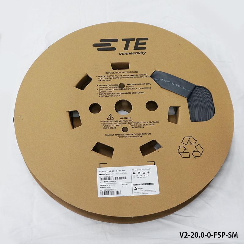 レイケム V2-20.0-0-FSP-SM 50mリール巻 黒色(VERSAFIT V2 20.0/10.00-0-SP)薄肉厚 熱収縮チューブ