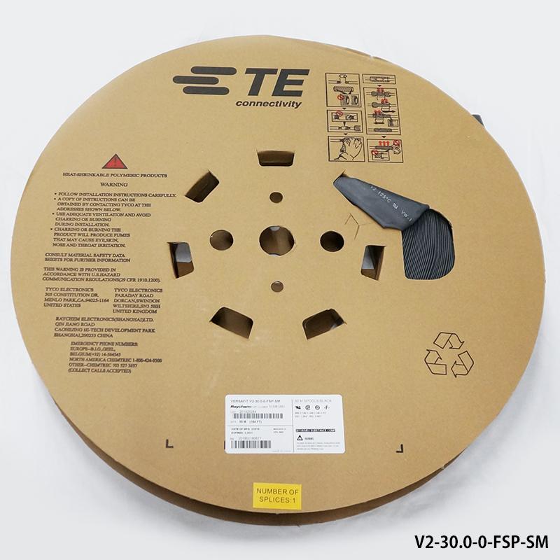 レイケム V2-30.0-0-FSP-SM 50mリール巻 黒色(VERSAFIT V2 30.0/15.00-0-SP)薄肉厚 熱収縮チューブ