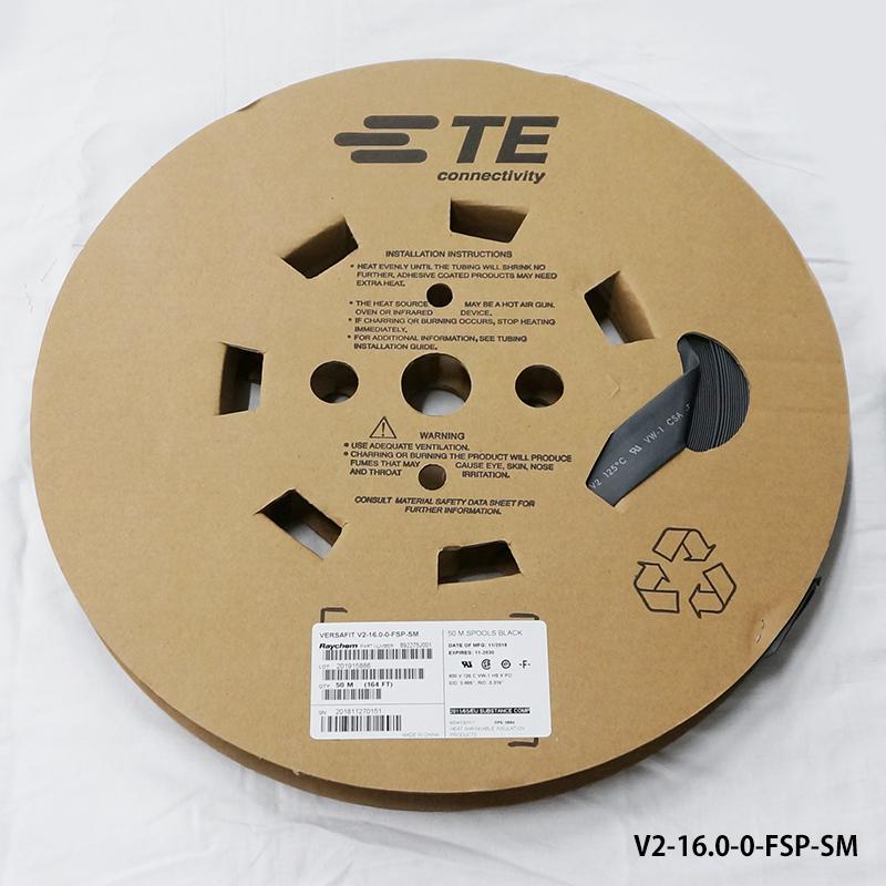 レイケム V2-16.0-0-FSP-SM 50mリール巻 黒色(VERSAFIT V2 16.0/ 8.00-0-SP)薄肉厚 熱収縮チューブ