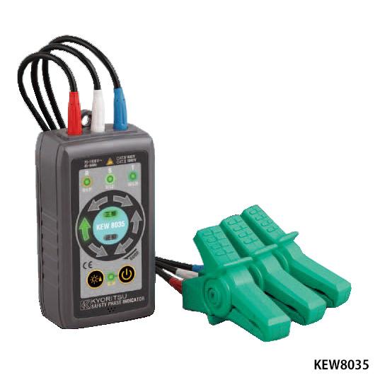 共立電気計器 KEW8035 非接触検相器