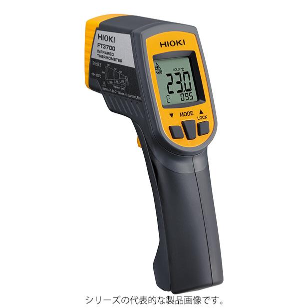 日置電機 HIOKI FT3701 放射温度計 ガンタイプ 長焦点 狭視野測定用
