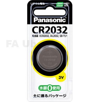 正規品送料無料 パナソニック CR2032P 3V 約φ20.0×3.2mm 大幅にプライスダウン コイン型リチウム電池