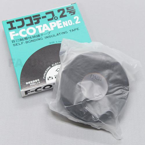 休日 割引 古河電気 エフコテープ2号 高圧絶縁テープ