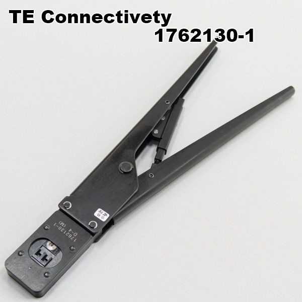 TE Connectivety (AMP)工具 1762130-1 SAHT FOR DYNAMIC D4-M CONTAC