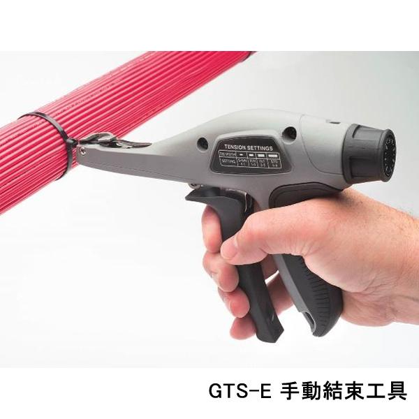 パンドウィット GTS-E 結束バンド用結束工具 (SM、M、I、S 幅、及びPLT80~300、PLT370Sの結束バンドに使用)