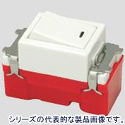 神保電器 JEC-BN-1 送料無料 激安 特売 お買い得 キ゛フト PW 埋込スイッチ 片切