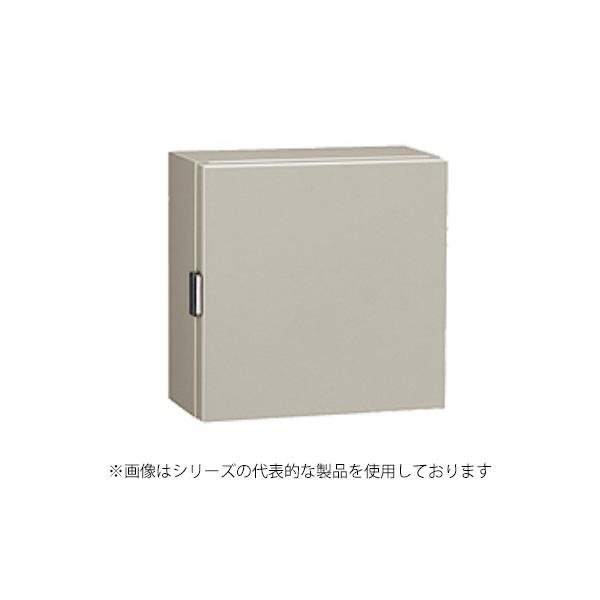 日東工業 CH25-44A CH形コントロールボックス 防塵パッキン付 ヨコ400xタテ400xフカサ250mm ベージュ色