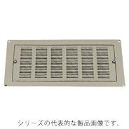 日東工業 RD43-83C フィルターカセット 430x180x11mm クリーム塗装(2.5Y9/1)