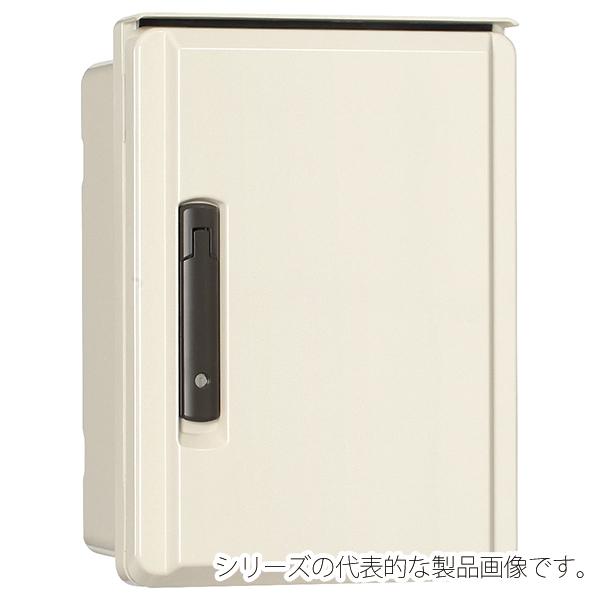 日東工業 FBA20-45 FRP樹脂製 テレビ機器ボックス(防水・防塵パッキン付) 400x500x200mm クリーム塗装