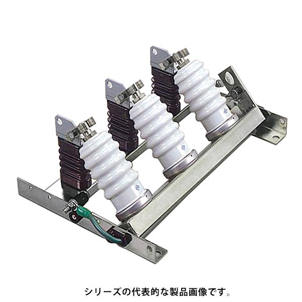 音羽電機工業 CA-6H 3.3kV 6.6kVキュービクル用 断路機構付き避雷器