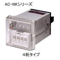 北陽電機 AC-NKB4 AC100V 加算式プリセットカウンタ 4桁 手動リセット