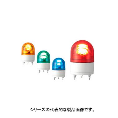 RHEB-200-R パトライト LED回転灯 φ100 ブザー付き AC200V 赤