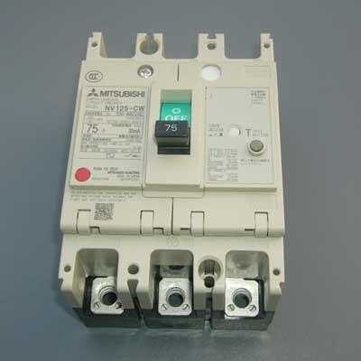 三菱電機 NV125-CV 3P 100A 1.2.500MA 漏電ブレーカ NV-Cクラス(経済品) 漏電遮断器(漏電ブレーカ)