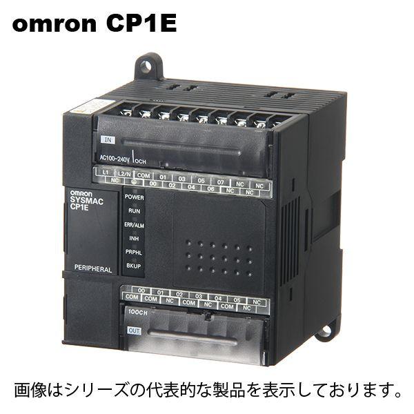 在庫品 オムロン小型PLC CP1E-N30DT-A 入力18点出力12点 リレー出力 RS-232C、USB内蔵 AC100~240V