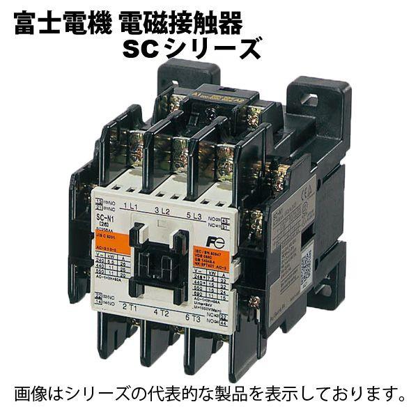 富士電機 SC-N3 コイルAC200V マグネットスイッチ (電磁接触器)