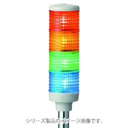 在庫品 シュナイダー(シグナリング) LEUT-24-4 RYGB スーパーLEDサインタワー