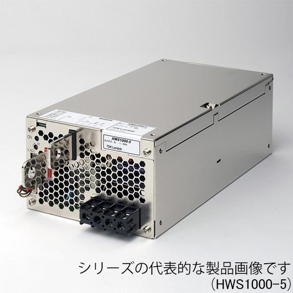 在庫品 TDK-Lambda HWS1000-24 スイッチング電源 ユニット型入力AC85V~265V・DC120~370V 出力DC24V1104W ケースカバー付