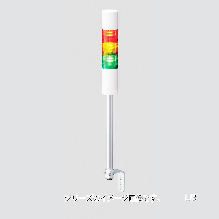パトライト LR6-3M2LJBW-RYG 積層信号灯 LRシリーズ(φ60) AC100~240V ポール取付+Lアングル・キャブタイヤケーブル 点灯・ブザー有 3段(赤黄緑)