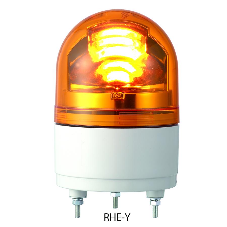 パトライト RHE-200-Y LED回転灯 Φ100 RHE