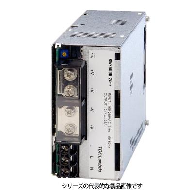 TDK-Lambda RWS600B-24 スイッチング電源 ユニット型 シンプルファンクションモデル 入力AC85V~265V・DC120~370V 出力DC24V600W ケースカバー付