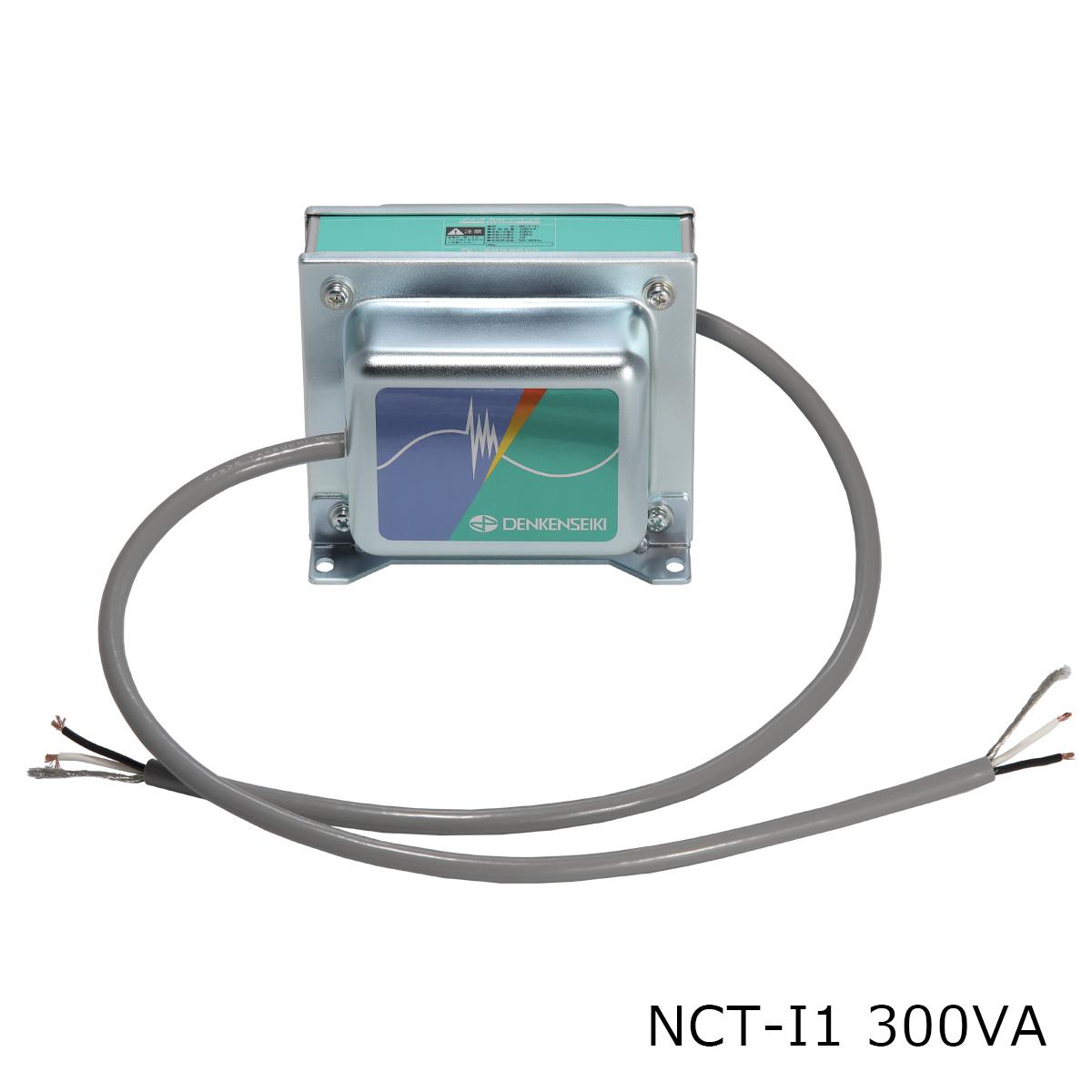 電研精機 NCT-I1 100V/100V 300VA  ノイズカットトランス
