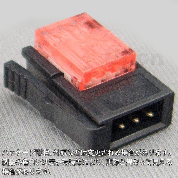 在庫品 ユーボン 37103-3101-000FL(R) 100個入り AWG24-26 3P ミニクランプ(センサ用・中継用)3極