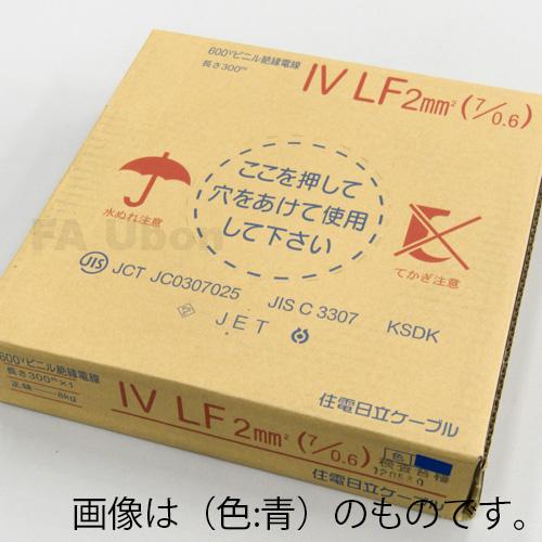在庫品 住電日立 IV2.0SQ 赤(より線) 300m 1巻(箱入り)600V ビニル絶縁電線 (IV LF)
