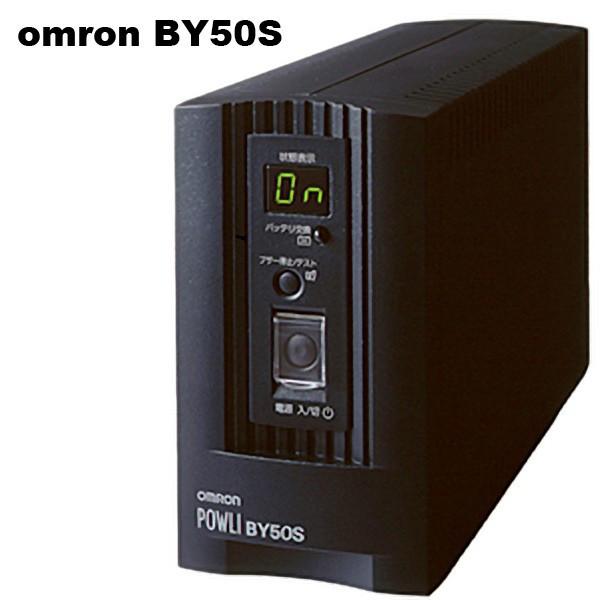 在庫品 BY50S オムロンUPS(OMRON) 無停電電源装置小型・軽量・低価格(常時商用給電/正弦波出力) 500VA/300W