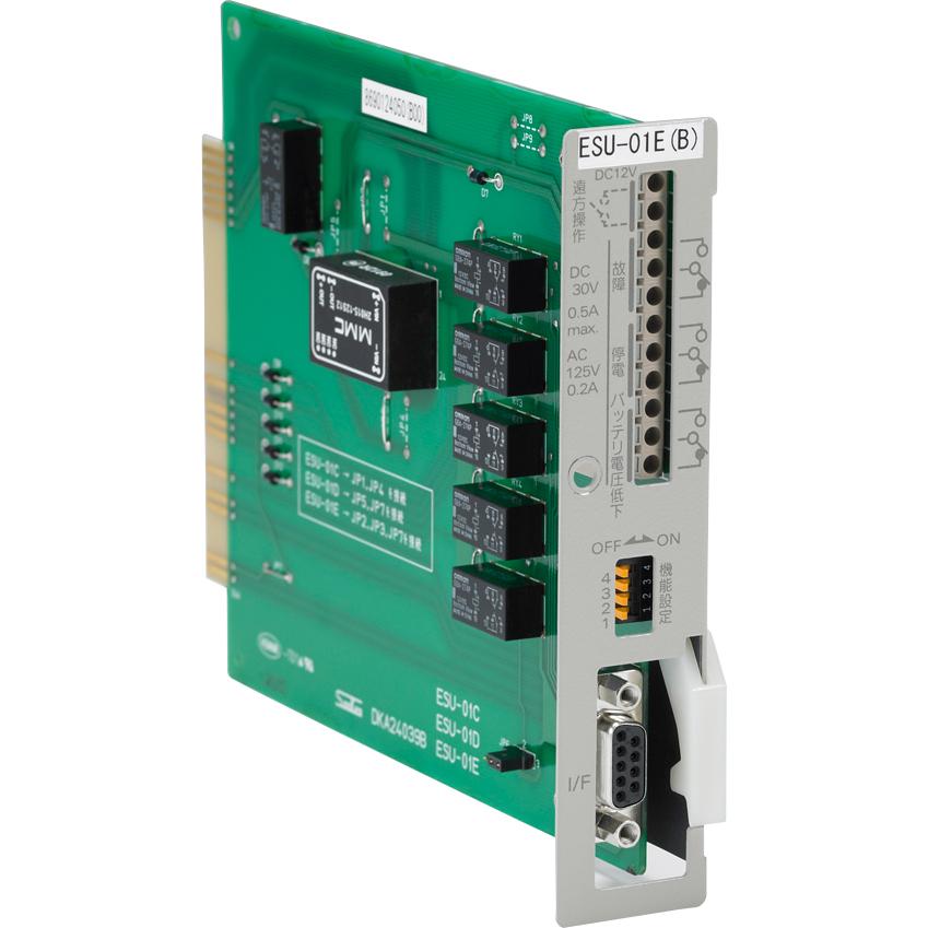 サンケン電気 FULLBACK SMU-EA/HA用外部信号ユニット ESU-01E