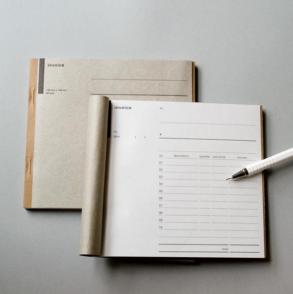 おしゃれで実用的な複写式の請求書 倉敷意匠計画室 交換無料 大注目 請求書 drop around 英語